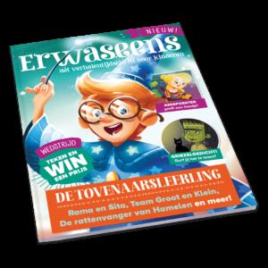 tijdschrift verhalentijdschrift 1 - De tovenaarsleerling