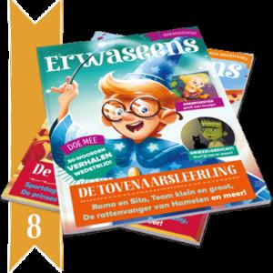 Tweejarig abonnement op ERWASEENS: 8 edities voor 2 jaar lang voorleesplezier