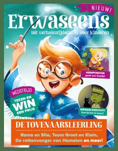 ERWASEENS-tijdschrift-1