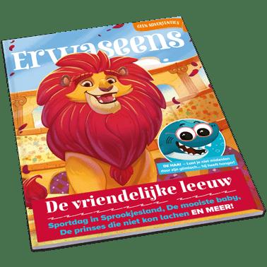 ERWASEENS-tijdschrift-4-de-vriendelijke-leeuw
