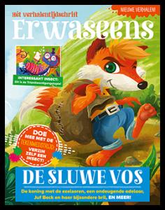 ERWASEENS 05 - De sluwer vos
